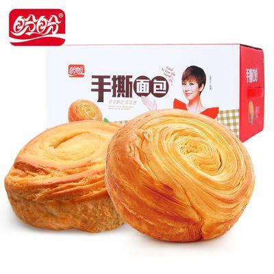 盼盼【手撕面包2斤】营养奶香早餐网红零食糕点心批发整箱