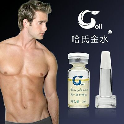 男性生殖器官视频修复海绵体男人用品真人神油男用精油男用喷剂