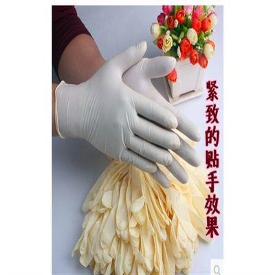 (25双一捆)一次性乳胶手套 实验 医用检查手套 电子厂无尘室专用