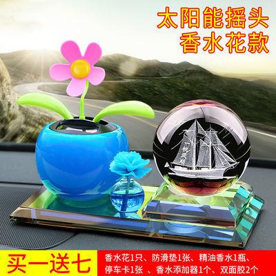【买一送七】汽车摆件太阳能摇头花车内饰品创意车载水晶汽车用品