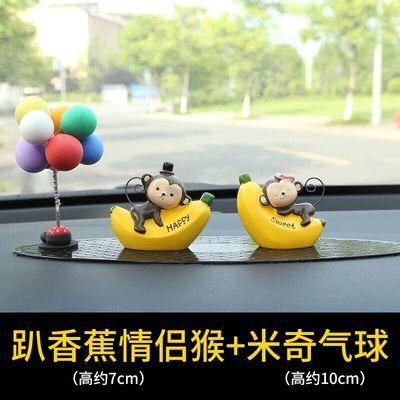 创意汽车摆件可爱小猴子车载车饰车内饰品卡通摆件车上装饰玩偶