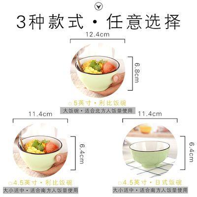 【享嘉】新款日式彩色陶瓷碗家用吃饭碗彩釉米饭面碗可爱网红餐具
