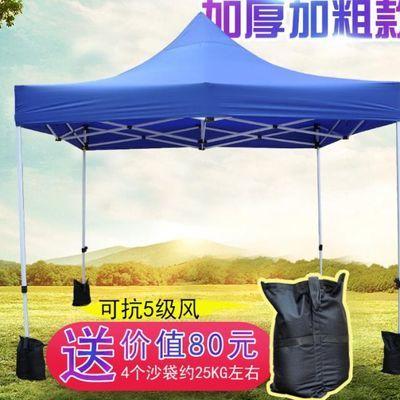 户外遮阳篷折叠大伞四脚遮雨棚伸缩式方伞帐篷四角活动防雨摆摊蓬