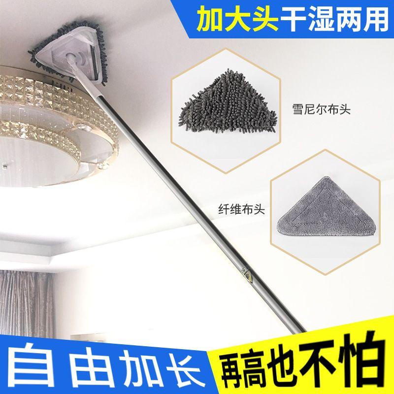 大号三角拖把多功能擦墙面顶棚拖地板擦车玻璃清洁刷除尘可旋转拖