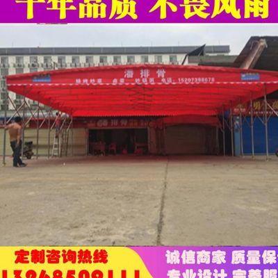 大排档帐篷遮阳棚伸缩式雨棚大型户外折叠活动移动仓库蓬推拉雨棚