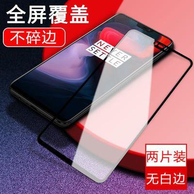 一加6钢化膜全屏OnePlus6手机膜黑色无白边1加6高清防爆玻璃贴膜