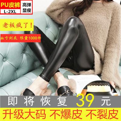 PU皮裤女外穿中高腰黑色亮光紧身秋冬季弹力九分打底裤