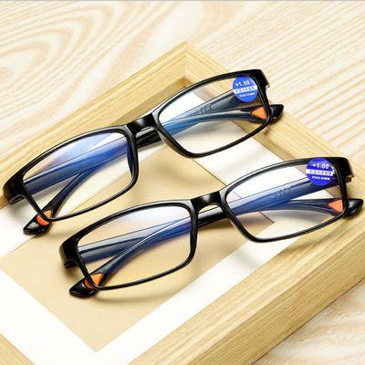 高档防蓝光抗辐射老花镜男女士电脑手机护目镜超轻便携老人眼镜框