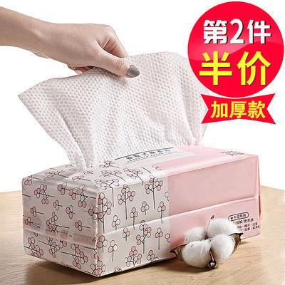无纺布洗脸巾