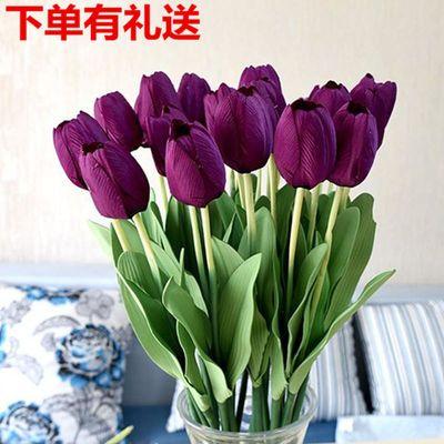 【有礼送】特价仿真10装郁金香绢花干花室内假花客厅餐桌摆设插花