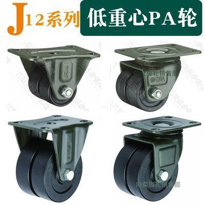 SUPO向荣脚轮低重心1.6寸2寸万向轮医疗设备专用轮重型双排轮子3