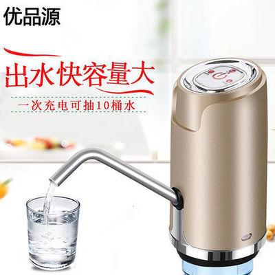 饮水机桶装水抽水器吸水器压水器台式饮水机迷你家用电自动上水器
