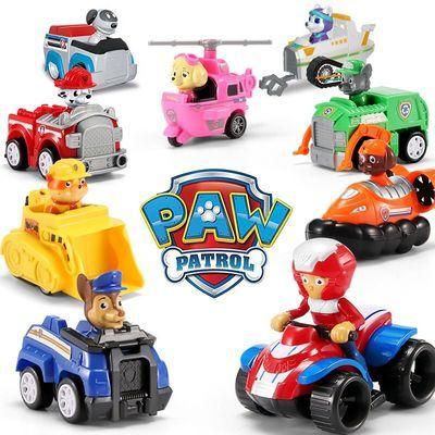儿童玩具汪汪队立大功玩具套装狗狗巡逻队回力车男女孩旺旺玩具车