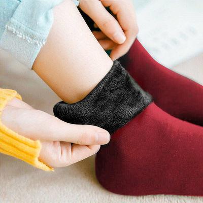 【2-6双】冬季保暖袜子男女士韩版中筒百搭加绒加厚雪天地板成人