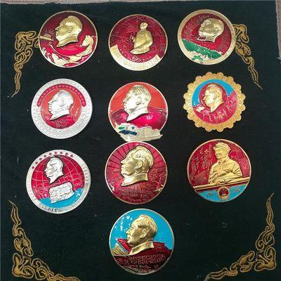 大版5.2厘米红色纪念章毛主席像章头像徽章胸章10枚套装收藏品