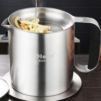 欧乐多油罐304不锈钢厨房油壶大容量猪油过滤油渣隔油器家用油瓶