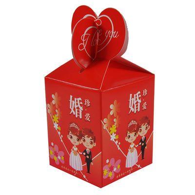 100个装 喜糖盒结婚庆用品中式礼品盒批发糖果盒喜糖袋子包装盒子