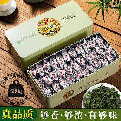 2020春茶】安溪铁观音茶叶清香型正味兰花香礼盒装小泡袋500g正宗