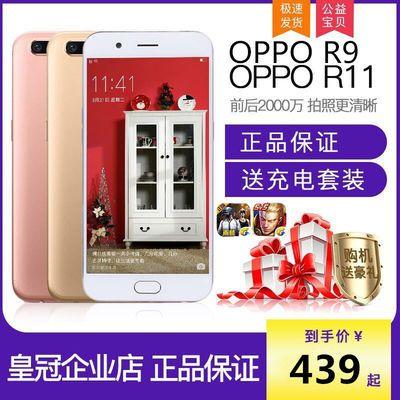 二手 OPPO R11 R15 128G全网通双摄智能美颜大屏指纹R9 R11s手机