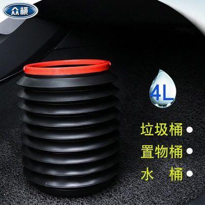 汽车用品可折叠4L车载多功能伸缩水桶创意折叠收纳桶便携式垃圾桶