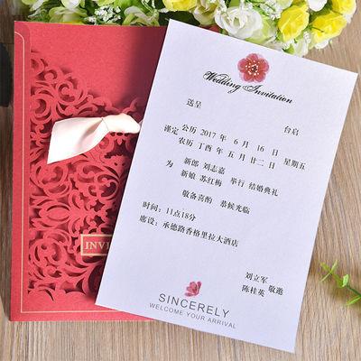 欧式请柬结婚喜帖个性�痔�2019创意网红高档婚礼请帖小清新可打印