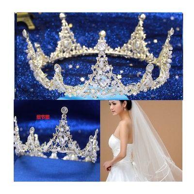 新娘(皇冠送头纱)韩式大皇冠头饰结婚造型女王公主王冠婚纱饰品