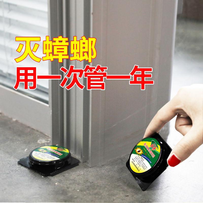 除杀蟑螂药一窝端灭蟑螂神器室内去蟑螂贴厨房强效家用无毒蟑螂屋
