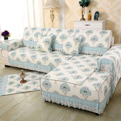 沙发垫四季通用定制欧式沙发巾沙发坐垫沙发套沙发九件套