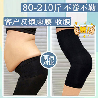 2020年新款潮女士夏季加肥加大码女装200斤庶肚子胖妹妹显瘦遮肚
