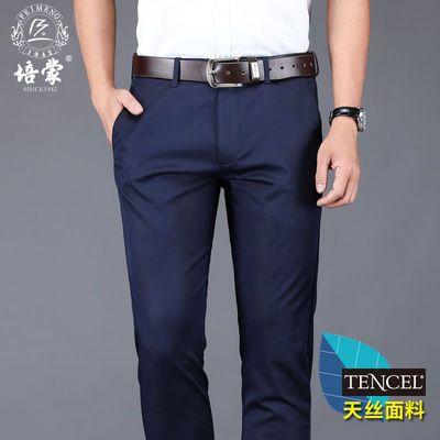 培蒙西裤男中青年商务休闲裤男夏季薄款透气裤子男韩版修身长裤男