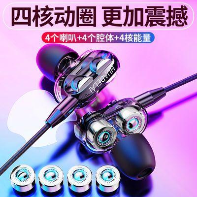 新双动圈重低音耳机适用oppo华为vivo带麦K歌入耳式耳塞手机通用