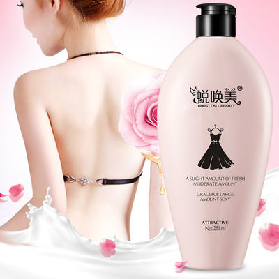 正品香水身体乳浴后持久留香保湿补水去鸡皮香体乳全身润肤学生女