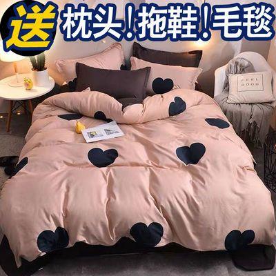 舒耐家纺 ins简约风四件套床上用品亲肤1.8米双人宿舍1.2床单被套【3月10日发完】
