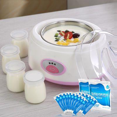 包邮【30包菌粉+4分杯】韩式酸奶机大容量纳豆机米酒机家用全