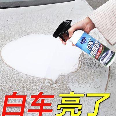 汽车蜡养护白车蜡白色车专用喷蜡镀膜打蜡液体上光车腊保养腊通用