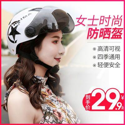 摩托车头盔男电动车头盔女士四季夏季冬季保暖半盔通用多款个起卖【3月9日发完】