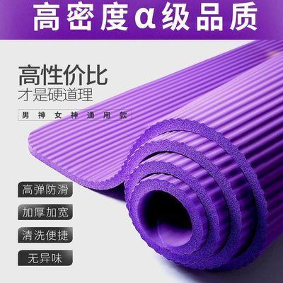 智瑜瑜伽垫初学者男女健身加厚防滑舞蹈垫减肥运动垫子地垫三件套【2月29日发完】
