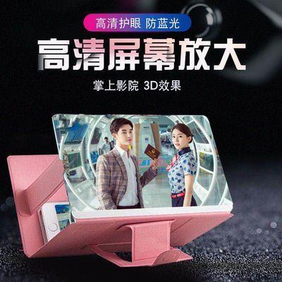投影仪9.9块迷你手机无线家用家庭影院抖音微型高清投影机放大器J