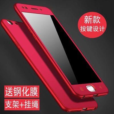 oppoa59s手机壳a57r9sr9ma79手机套全包r9plus软壳r11男女款潮