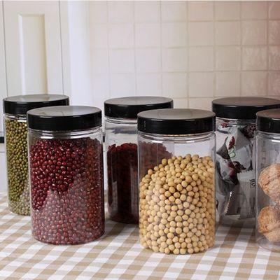 密封罐塑料瓶子6个装透明五谷杂粮收纳盒零食品厨房储物罐