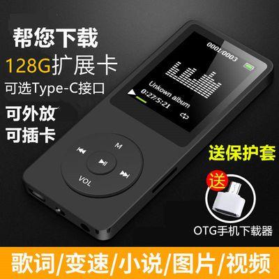【买一送七】正品mp3mp4播放器外放随身听便携式学生超薄有屏插卡