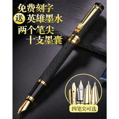 英雄钢笔6006弯头弯尖书法美工笔硬笔书学生女成人练字定制刻字