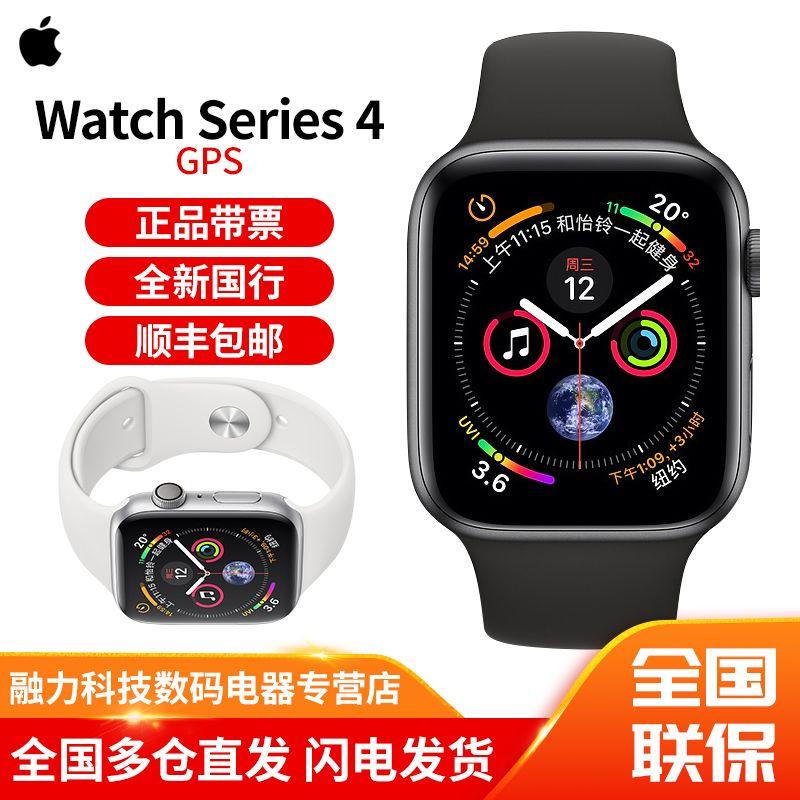 2199元包邮  Apple Watch Series 4智能手表苹果运动手表4代GPS版40mm