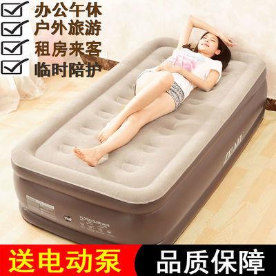 气垫床充气床单人家用儿童双人午休床懒人床简易床折叠床充气床垫