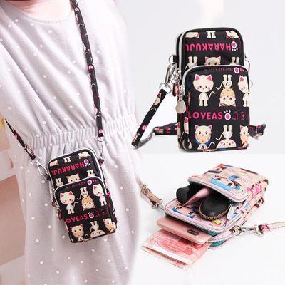 小包包包斜挎包迷你装手机小包包零钱包挂脖杨树手机袋韩版韩版包