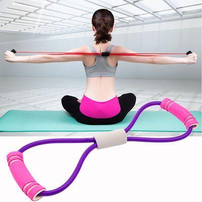 8字扩胸拉力器弹力绳 瘦手臂直背挺胸拉伸绳瑜伽绳家用运动健身器