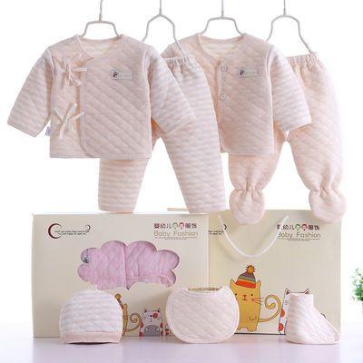 新生儿0-3月衣服纯棉保暖内衣刚出初生婴儿礼盒套装男女宝宝用品