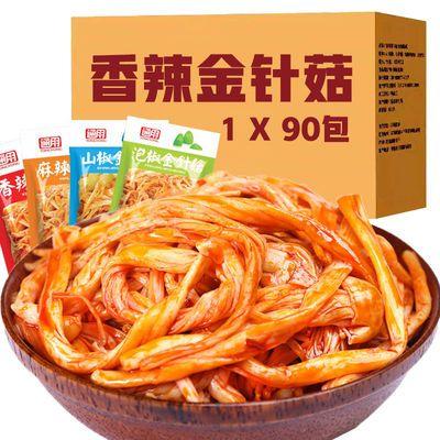 【9.9抢整箱】香辣金针菇杏鲍菇下饭菜泡椒麻辣特产批发多规格