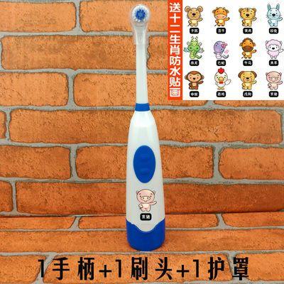 十二生肖儿童旋转式电动牙刷 卡通自动牙刷 软毛 全防水 可换刷头