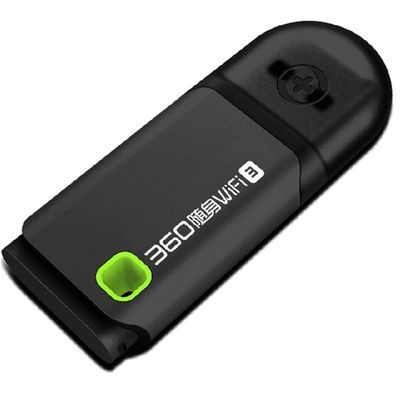 增强版360 随身wifi 3代手机wifi 电脑USB迷你无线路由器网卡